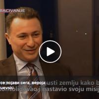 Груевски - Гоце Делчев ако се појави сега, веројатно брзо би станал предмет на прогон