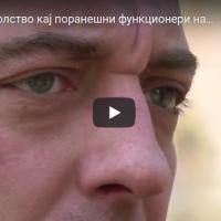 Незадоволство кај поранешни функционери на ВМРО-ДПМНЕ за изборот на Силјановска
