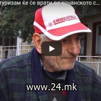 Бањскиот туризам ќе се врати во кочанското село Бања