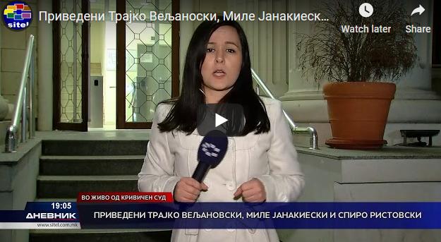 Приведени Трајко Вељаноски, Миле Јанакиески и Спиро Ристовски