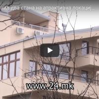 Иванов купил два стана на атрактивна локација на Водно