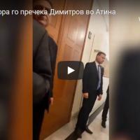 """Инцидент во Атина: Портпаролот на """"Златна зора"""" до Димитров: """"Македонија е грчка"""""""
