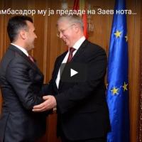 Рускиот амбасадор му ја предаде на Заев нотата за прифаќање на новото име