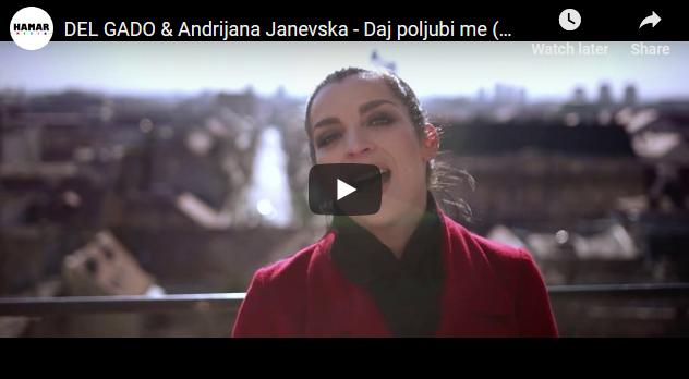 """Андријана Јаневска ја освојува Хрватска со """"Дај пољуби ме"""""""