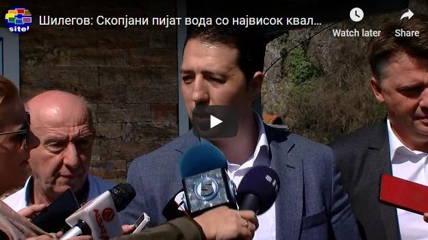 Скопјани пијат вода со највисок квалитет
