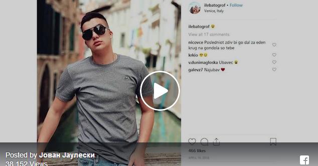 Јаулески со видео за децата на политичарите од власта и луксузот – СДСМ со осуда