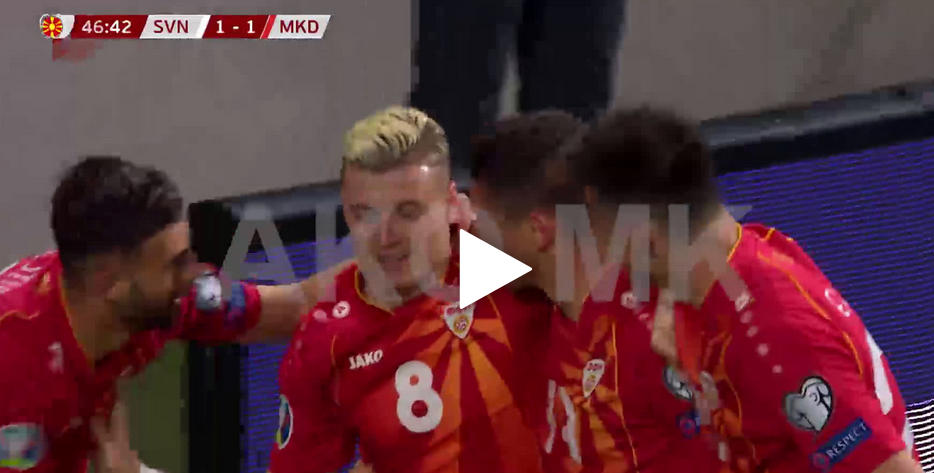 Македонија преку Барди израмнува на 1-1 против Словенија