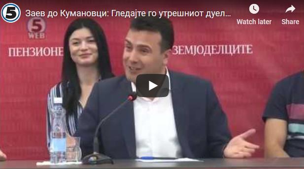 Заев до Кумановци: Гледајте го утрешниот дуел со Мицкоски зашто ќе биде транспарентен