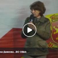 Гордана Силјановска Давкова...ВО ОВАА ЗЕМЈА ДВЕ И ПОЛ ГОДИНИ НЕМА ДЕМОКРАТИЈА...