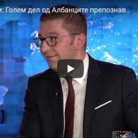 Мицкоски: Голем дел од Албанците препознаваат квалитет кај Гордана Силјановска