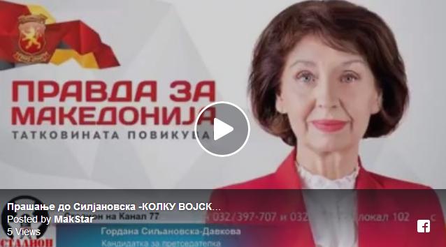 (ВИДЕО) Знае ли Силјановска колку војска имаме?