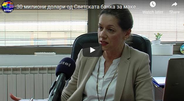 30 милиони долари од Светската банка за македонските извозници