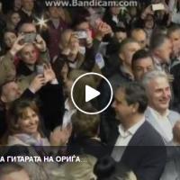 Имаме весел премиер...Заев засвире на гитарата на Ориѓански...