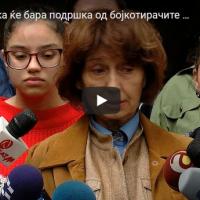 Силјаноска ќе бара подршка од бојкотирачите и шарена револуција