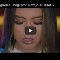 Нова песна на Антониа Гиговска наменета на регионалната музичка сцена