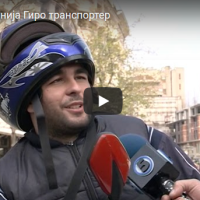 Сторија - Има 18 години и заработува разнесувајќи гиро низ Скопје