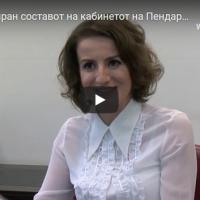 Комплетиран составот на кабинетот на Пендаровски