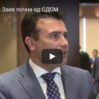 Метлата на Заев почна од СДСМ, разрешени сите 78 претседатели на општински организации