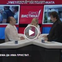 """Маријан Камиловски ќе формира нова партија """"ДЕСНИЦА"""""""