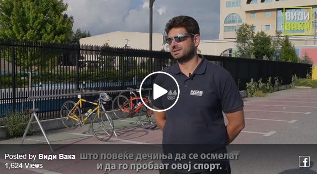 Скопје го добива првиот триатлон натпревар