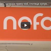 """Српско-руската фирма """"Нефа мебел"""" затвори преку ноќ, стотици купувачи остануваат без платените нарачки?"""