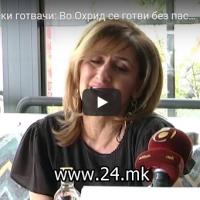 Италијански готвачи: Во Охрид се готви без пасија, само за егзистенција