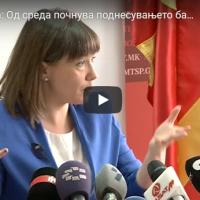 Царовска: Од среда почнува поднесувањето барања за новите права од социјалната реформа