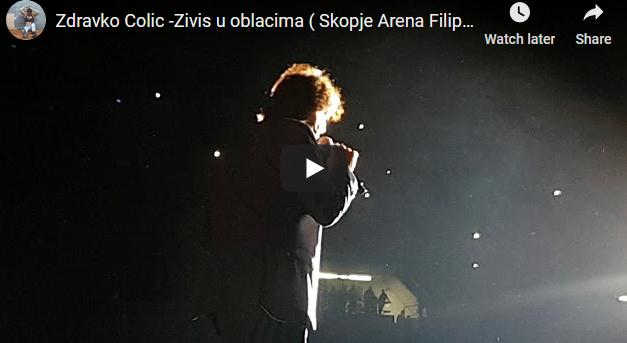 Здравко Чолиќ по трет пат ја докажа неговата големина пред скопската публика