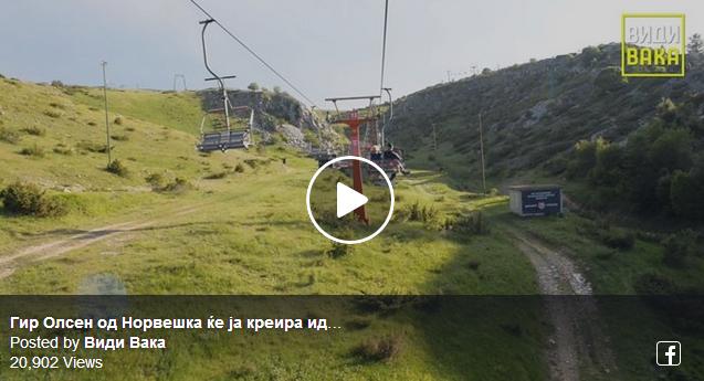 Норвежанец ќе помага да се модернизира скијачкиот центар Маврово