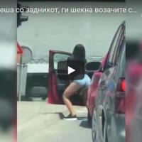 Девојка меша со задникот, ги шекна возачите среде Скопје