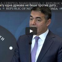 Лајчак: Самиот бев сведок, ниту една држава не беше против датум за преговори со Северна Македонија