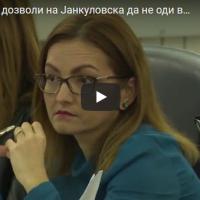 Врховен и дозволи на Јанкуловска да не оди во затвор на 1 јули