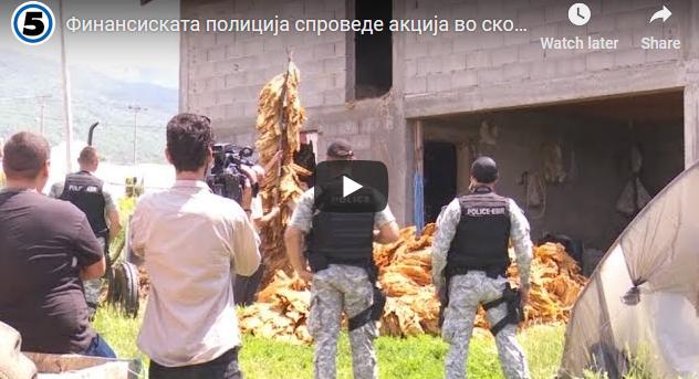 Финансиска полиција, ЕБР, хермелини и камиони… во скопско Љуботен се одземаше тутун