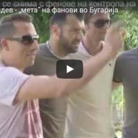 """Горан Пандев """"нападнат"""" од Бугари во Банско"""