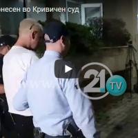 Боки 13 со лисици на раце спроведен во кривичниот суд