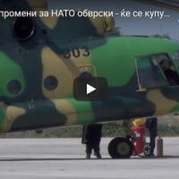 Армиски промени за НАТО обврски - ќе се купуваат оклопни транспортери, современи хаубици, хеликоптери...
