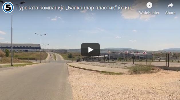 """Турската компанија """"Балканлар пластик"""" започна со изградба на фабрика од 10 милиони евра во Бунарџик"""