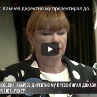"""Русковска: Камчев директно му презентирал докази на Заев за случајот """"Рекет"""""""