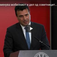 Заев го менува мобилниот и дел од советниците по скандалот со лажниот Порошенко