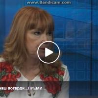 Русковска уште еднаш потврди...ПРЕМИЕРОТ ПРИЈАВИ КАЈ МЕНЕ ДЕКА КАЈ НЕГО Е ПРИЈАВЕН СЛУЧАЈ ЗА РЕКЕТ...