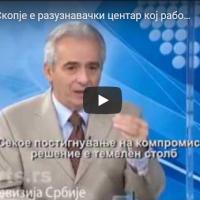 Дрецун, советник на Вучиќ - во авто салон во Скопје е сместен разузнавачки центар кој работи против интересите на Србија