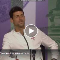 По триумфот во Вимблдон, Ѓоковиќ: Ја прифаќам поканата од премиерот да ја посетам Македонија