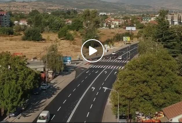 Видео на Петре Шилегов – Вака се гради низ Скопје