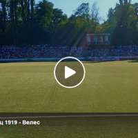 После 18 години Борец од Велес се врати во ПМФЛ и заигра пред полн стадион