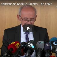 ЈО побара притвор за Катица Јанева – за помошта на Камчев добила мебел во износ од 298 000 денари