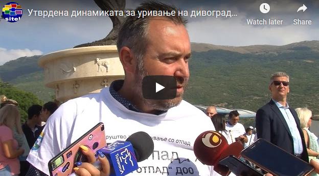Утврдена динамиката за уривање на дивоградбите во Охрид