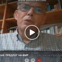Питер Ван Хојте открива ...КАТИЦА ЈАНЕВА БЕШЕ ПРЕДЛОГ НА ВМРО-ДПМНЕ, ГРУЕВСКИ ЈА ПРЕДЛОЖИ...