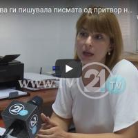 """Адвокатката на Јанева - """"Писмата од Јанева беа напишани лично од неа на рака"""""""