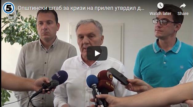 Општински штаб за кризи на Прилеп утврдил дека сите пожари биле подметнати