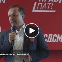 """Спасовски го поздрави присуството на Јанчев на трибината """"На Прав Пат"""""""